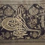 """Monogramma: """"Allah è il più grande"""""""